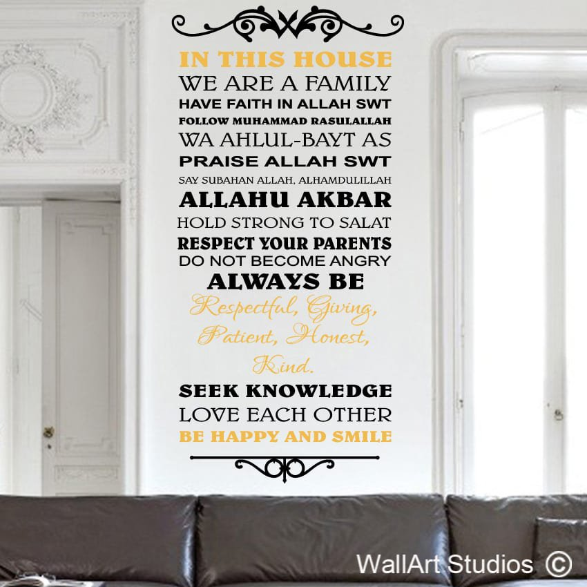 Islamic wall art stickers islamic wall art designs south for Muslim wedding home decorations