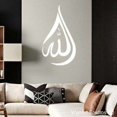 Allahu Akbar islamic wall art sticker decal