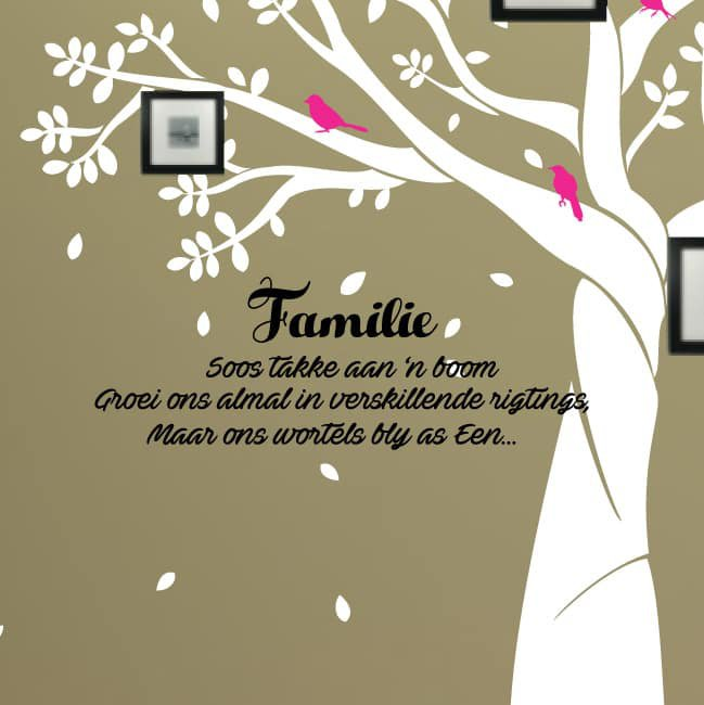 Familie Boom Muurplakker Custom Wall Tattoos Wall Art