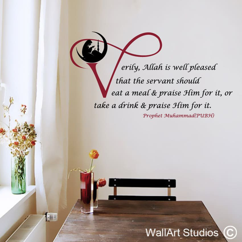 Prophet muhammad wall art decal