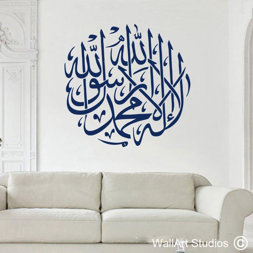 Kalimah arabic wall art sticker