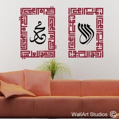 Allah & Muhammed Wall Art Sticker (Kufic), arabic, islamic, wall tattoo, calligraphy, muhammad