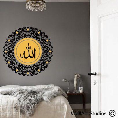 Allah Wall Art Tattoo, islamic wall art stickers, arabic, decorative