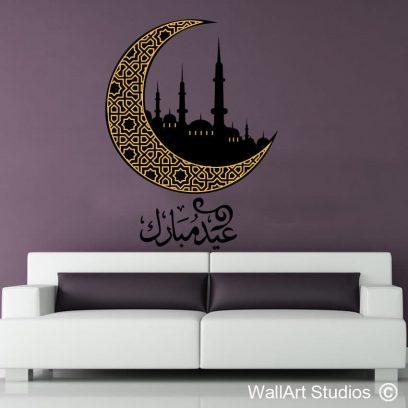 Eid Mubarak Mosaic Crescent Moon Wall Tattoo, islamic, moslem, muslim, home decor, stencils, wall murals, decorative, wallart studios, custom, vinyl, stickers, Islamic wall stickers, Muslim wall decals
