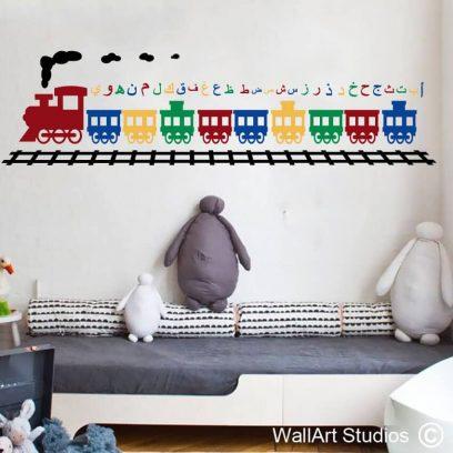Arabic Alphabet Train, decals, vinyl stickers, kids room decor, wall art, islam, islamic, school decor, Islamic alphabet, Islamic nursery decals, Train wall stickers, Muslim wall decor